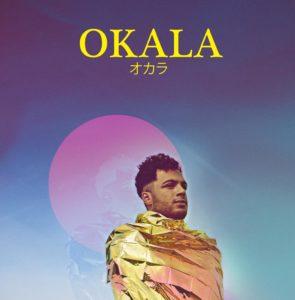 okala EP