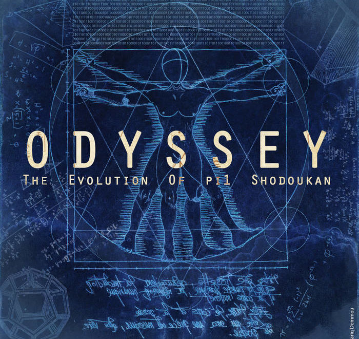 Pi1 shodoukan, Odyssey, interview interview the evolution of