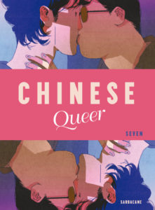 seven chinese queer