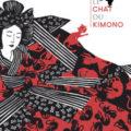 le chat du kimono Nancy pena la boite à bulles