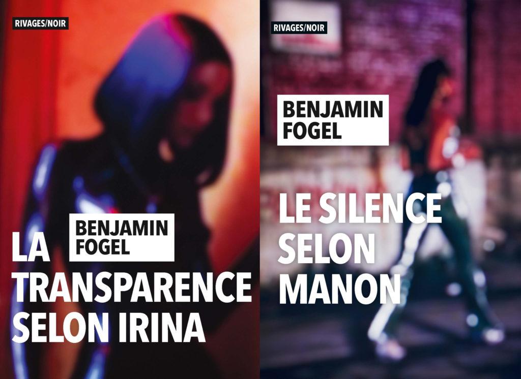 benjamin fogel la transparence selon irina